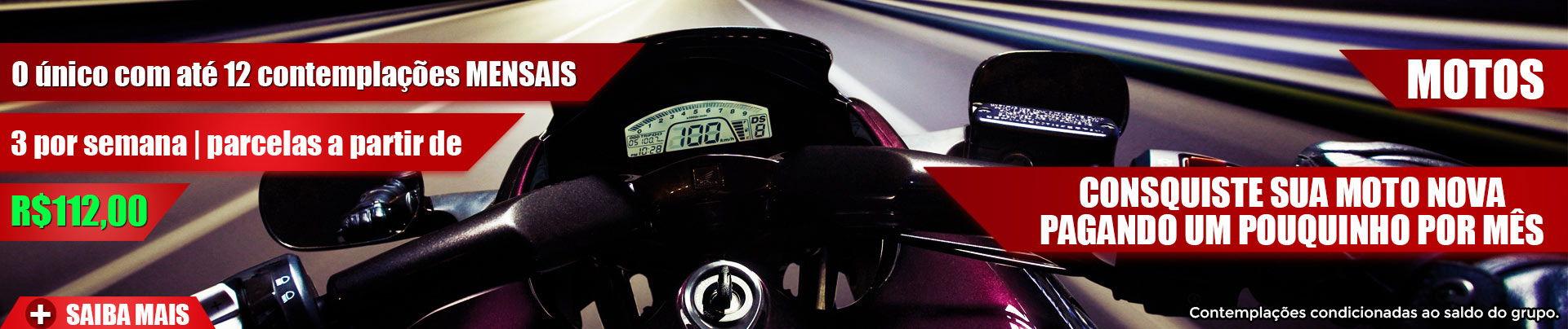 Consorcio Motos