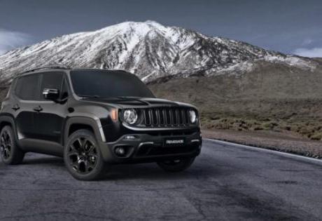 Item Exclusivo da Jeep a 78 Anos, a Aventura