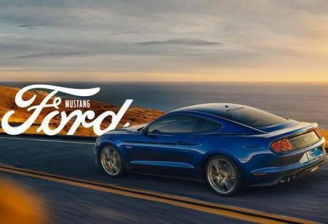 A chegada do Mustang já foi anunciada pela Ford em site