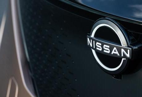Novo Horizonte Assim Sinaliza o Novo Logotipo da Nissan