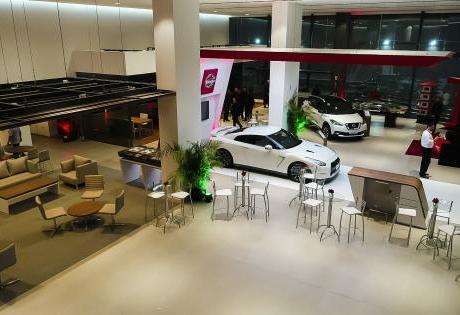 Primeira Concessionária Nissan Padrão Mundial