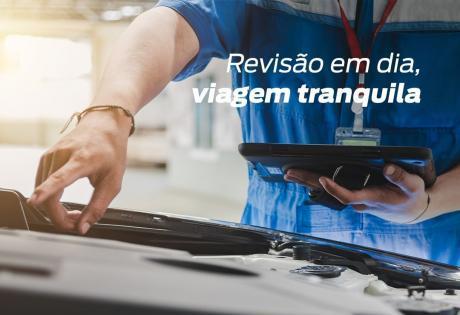 Você tem tudo para ficar tranquilo com seu automóvel aqui nas Concessionárias Globo