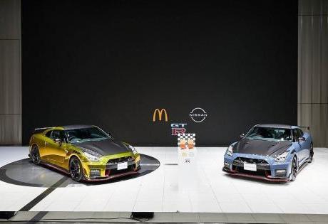 Fast food mesmo: Nissan e McDonalds