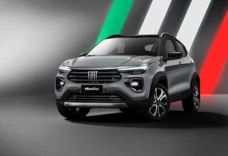 Novo SUV da Fiat é revelado no BBB 21