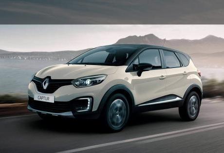 Novo Renault Captur 1.3 turbo