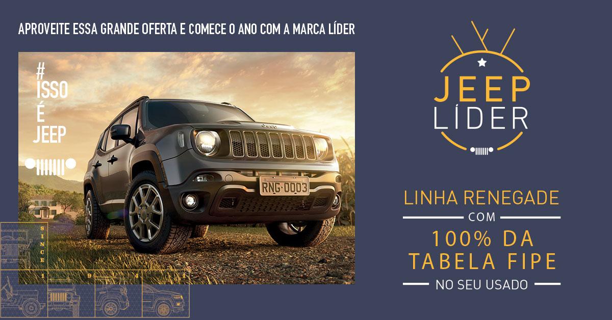 Jeep Renegade - Campanha Fevereiro